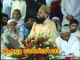 ---HAZOOR AISA KOI INTEZAM NAAT SHAREEF  VOICE OF SYED MOHAMMAD FASIH UD DIN SOHARWARDI|best poor sakooon naat