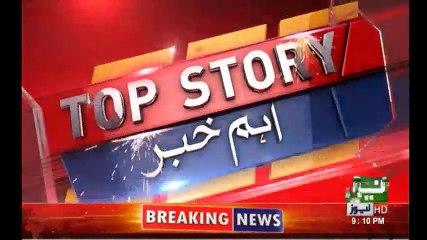 Farooq Sattar's Karachi Style in Lahore