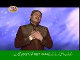 Aqa Mera Sohna tey sohne sohne nain shahbaz qamar fareedi new volume