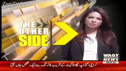 The Other Side – 25th March 2017