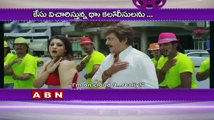 Mohan Babu to make film on Mira Road call centre scam