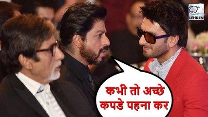 Ranveer Singh Trolled On Social Media | Shah Rukh Khan | Amitabh Bachchan