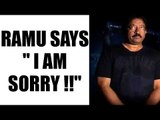 Ram Gopal Varma apologises  over his  sexist tweets on women's day: Watch video | Oneindia News