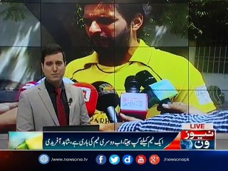 Shahid Afridi parts ways with Peshawar Zalmi