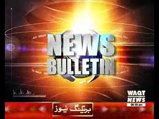 Waqtnews Headlines 10:00 AM 25 March 2017