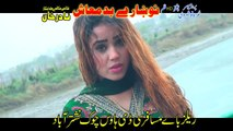 Nazia Iqbal New HD Pashto Song 2016 Der Zorawar Dey Janan