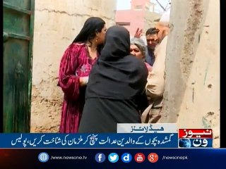 NewsONE Headlines 11AM| 25-March-2017