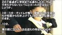 【出てきてください(泣)】愛子さまの籠城!宮内庁関係者の顔が曇る 平成13年(2001年)12月1日ご誕生の敬宮愛子さま。 12月8日に宮内庁病院を退院された映像から、平成23年年