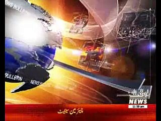 Waqtnews Headlines 12:00 PM 25 March 2017