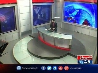 NewsONE Headlines 1PM| 25-March-2017