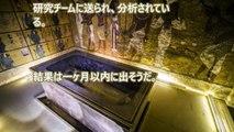 【古代エジプト】ツタンカーメンの墓の奥に別の部屋を発見!?ネフェルティティ王妃が眠っている可能性が高まる!!