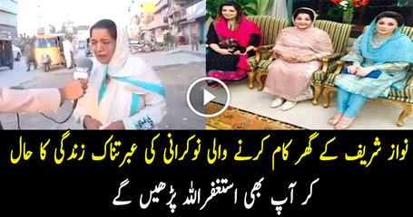 Maid in PM House is Having Poor Life