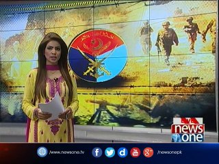 COAS visited Mohmand Agency: ISPR