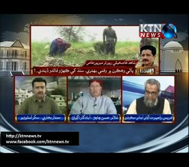 Issues- Mumtaz Bukhari- 25th March 2017
