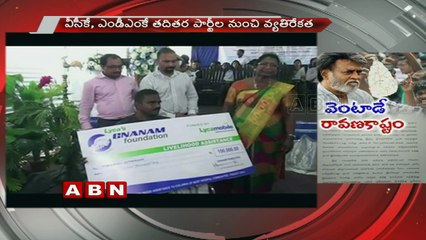 Rajinikanth cancels Sri Lanka visit