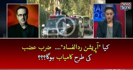 Dr.Shahid Masood Nay Najam Sethi Khari Khari Sunadi