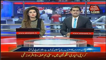 Abbtak News 9pm Bulletin – 25th March 2017