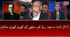 Dr Shahid Masood Nay Najam Sethi Khari Khari Sunadi