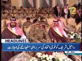 General Raheel Sharif got permission for the Head of Alliance forces