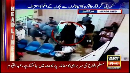 Headlines 2300 25th March 2017