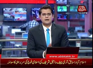 Raheel Sharif To Lead Islamic Military Alliance