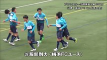 横浜FCユース vs 矢板中央高②[2015.12.23/プリンスリーグ関東参入戦]