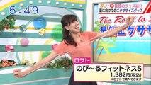 【衝撃】関西の美人アナ斎藤真美のエクササイズが魅力的すぎますwww(※お宝画像集)