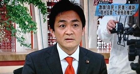 足立康史、辻元清美メール事件を地上波テレビで暴露し玉木雄一郎が火病...