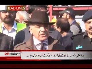 CM Punjab Massage at Pakistan Day