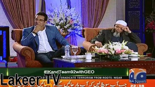 Imran Khan Was Giving a Challenge to Win Kashmir