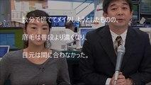 【ショーパン】生野陽子アナがすっぴんで放送事故!鳥取�