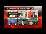 See How Indian Media Praising Imran Khan And Taunting Nawaz Sharif - Video Dailymotion