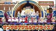USJ ユニバーサル・ワンダー・クリスマス 三大お勧めエリ�