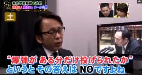 菅野完「籠池爆弾はまだ終わっていない!」「もっと政治家の名前が出て...
