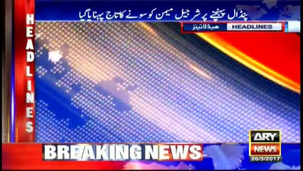 Headlines 2200 26th March 2017