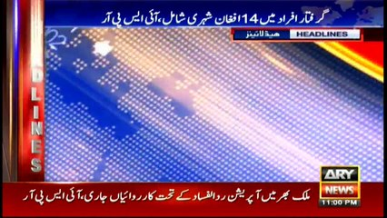 Headlines 2300 26th March 2017