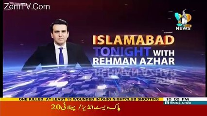Islamabad Tonight With Rehman Azhar – 26th March 2017