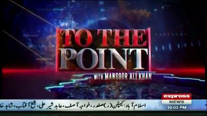 To The Point - 26th March 2017