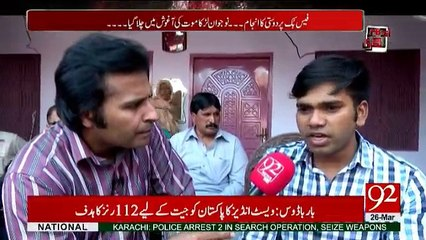 Andher Nagri - 26th March 2017
