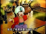 竹林公主 日本著名幼儿童话故事 睡前故事 Mandarin Chinese fairy tales Cartoon