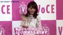 Mirei Kiritani TV Commercials 桐谷美玲 CM メイキング インタビュー