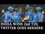 India Vs England 2nd T20 : Twitterati goes in funny way after match | Oneindia News