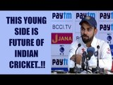 Virat Kohli lauds his young brigade, says they are future of Indian cricket   Oneindia News