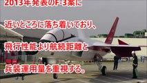 自衛隊 日本の次期主力戦闘機F3用のエンジンコアはセラミックの新素材!エンジンは世界最強のエンジン!!『必ず世界に大きな価値を届ける!』
