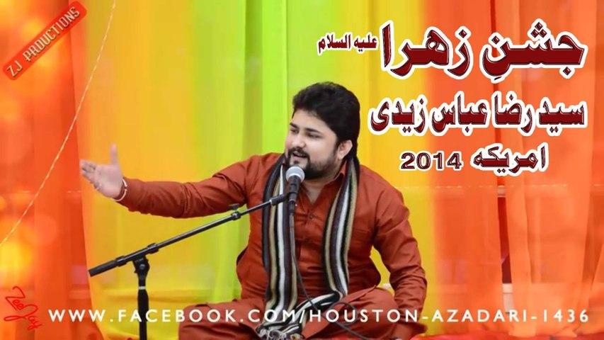 Syed Raza Abbas Zaidi Reciting Live Manqabat at Jashn-e-Zehra s.w USA Dec 31st 2014