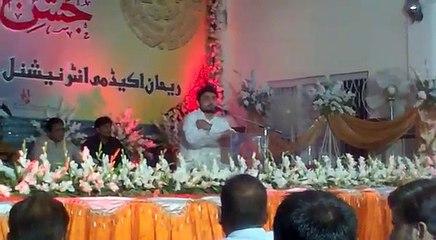 Syed Raza Abbas Zaidi Reciting Manqabat at Jashan-e-Murtazvi Rehan Academy 2012