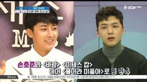 배우 장세현, '다양한 캐릭터 만나고 싶어'