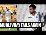 India vs Australia : Murli Vijay dismissed, host lost their first wicket   Oneindia News