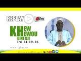 REPLAY - Khew Khewou Dine Dji du 14 Octobre 2016 - Présentation : Serigne Djily Niang