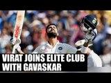 Virat Kohli joins Sunil Gavaskar, Michael Clarke in double tons club | Oneindia News